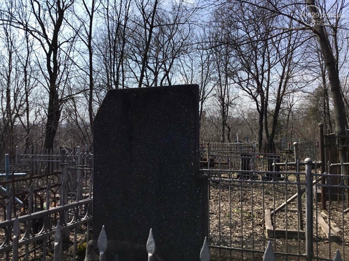 Мэр  Бойченко  считает, что у  мариупольсих кладбищ должен быть частный хозяин (ФОТО, ВИДЕО), фото-15