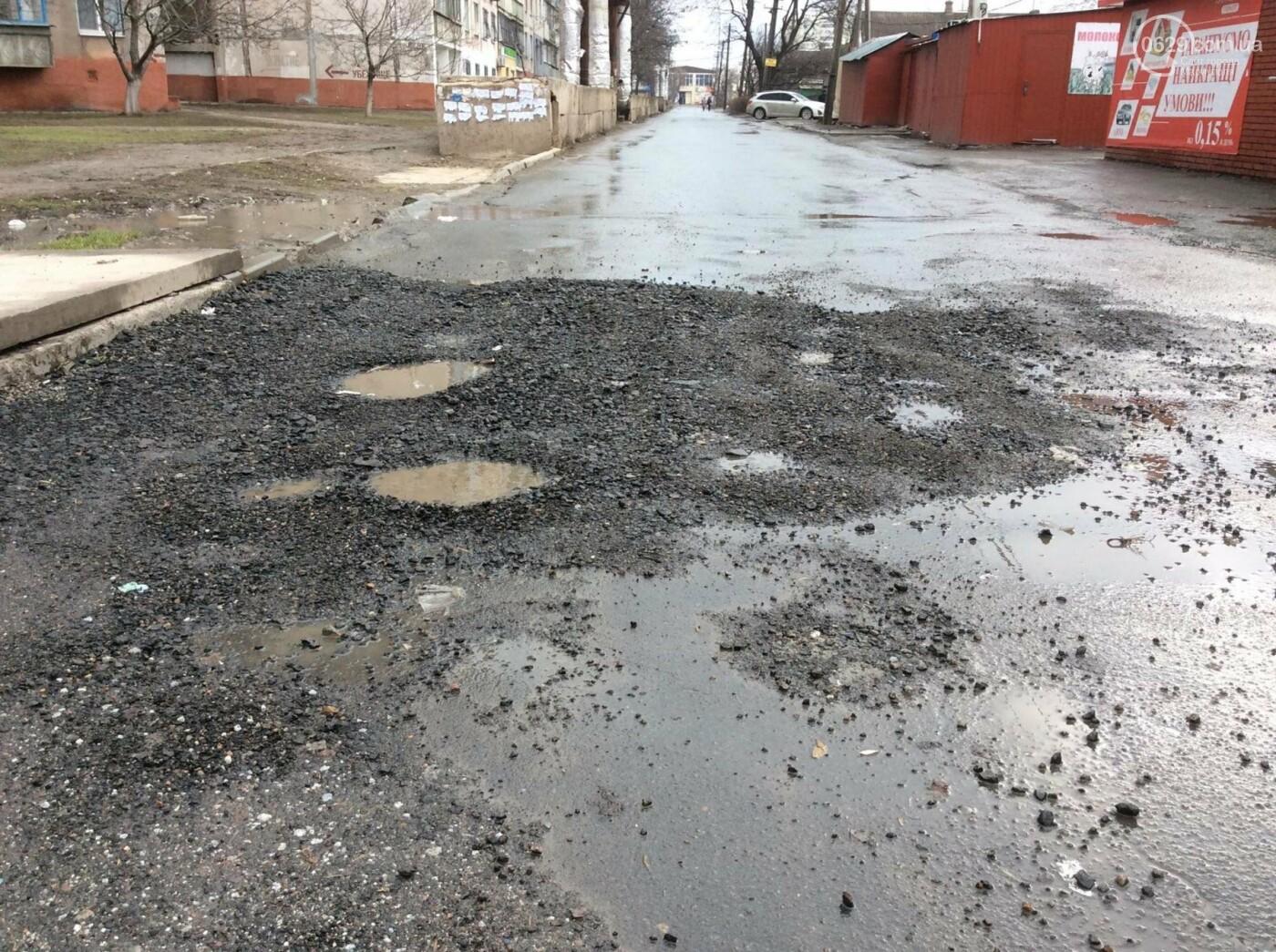 В Мариуполе дважды ремонтировали одну и ту же яму (ФОТО, ВИДЕО), фото-2