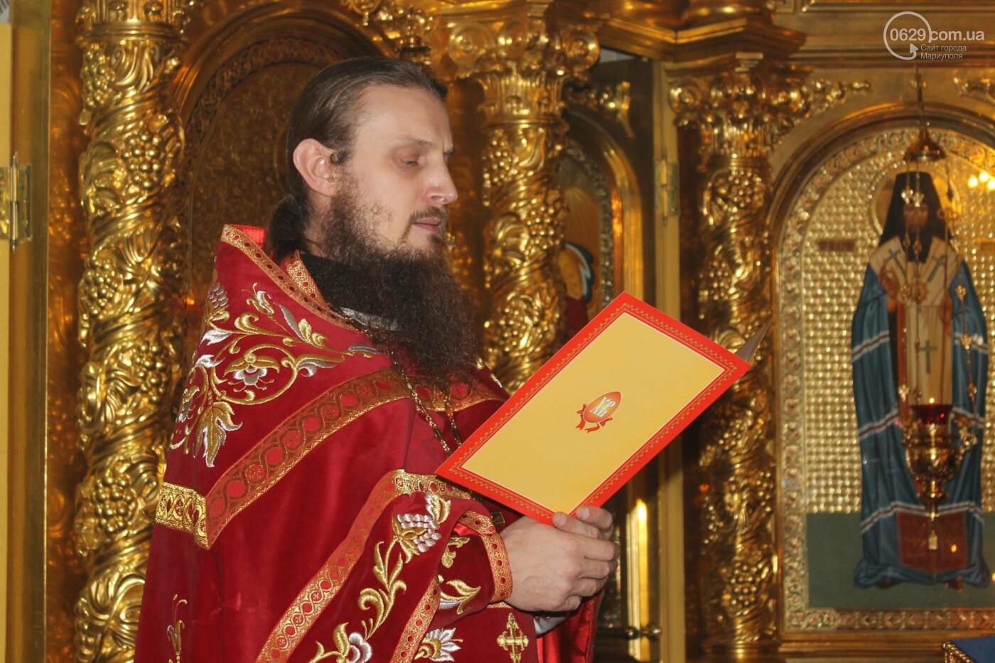 Приглашаем на Пасхальное богослужение в Свято-Покровский храм с.Боевое, фото-18