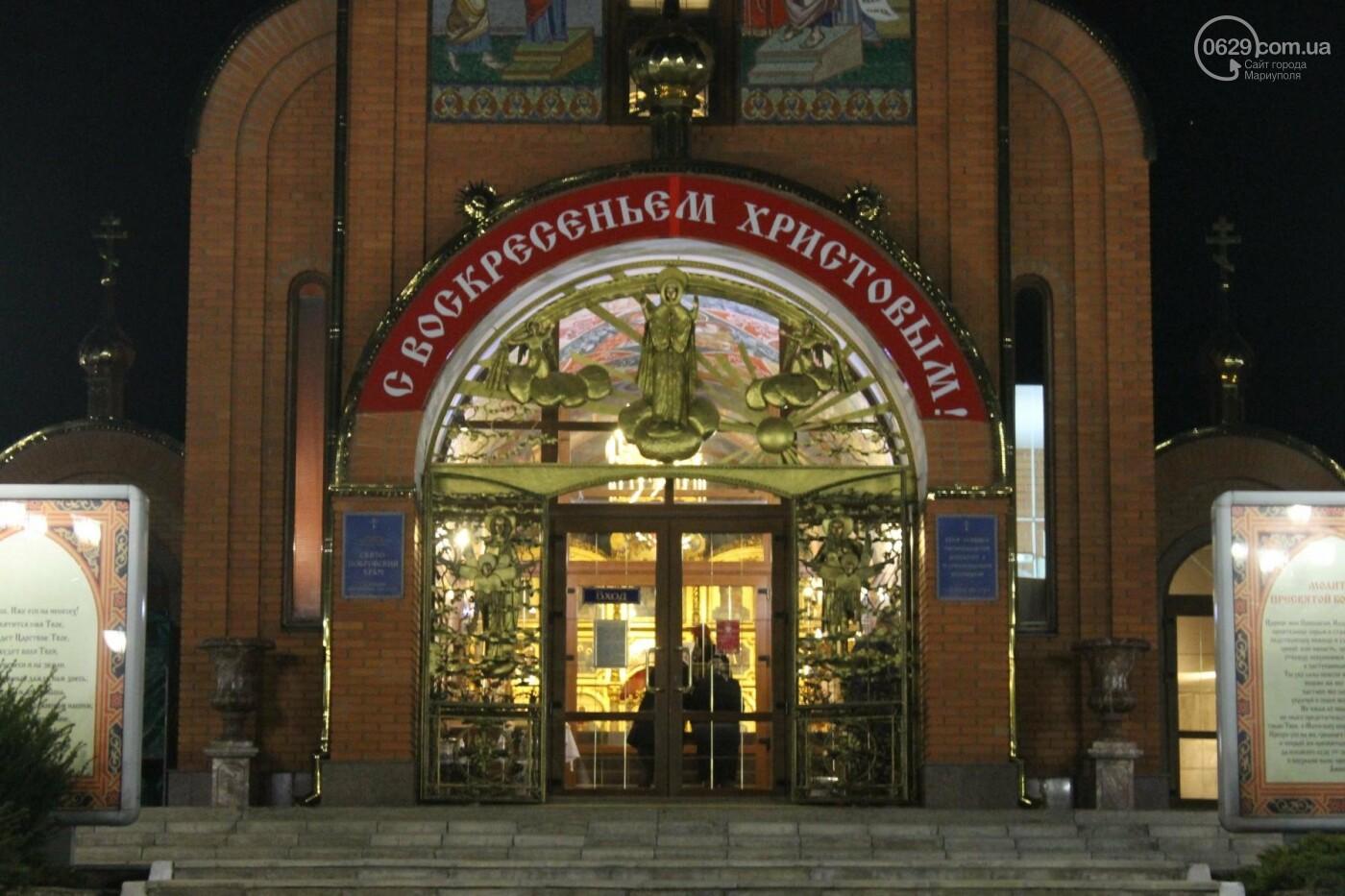 Приглашаем на Пасхальное богослужение в Свято-Покровский храм с.Боевое, фото-3