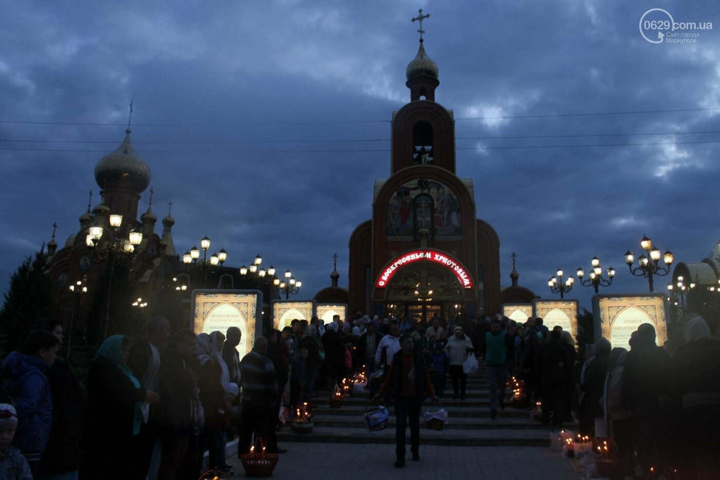 Приглашаем на Пасхальное богослужение в Свято-Покровский храм с.Боевое, фото-24
