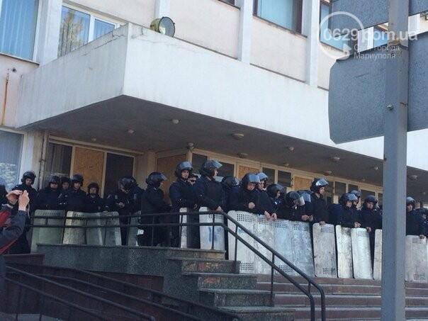 В Мариуполе митинговали за отставку прокуроров-взяточников и против выборов Президента. О чем писал 0629.com.ua 6 апреля, фото-1