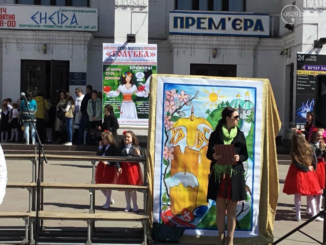 Пасхальные гуляния, бои и хоры: Какую альтернативу поеданию шашлыка предложили мариупольцам (ФОТО, ВИДЕО), фото-3