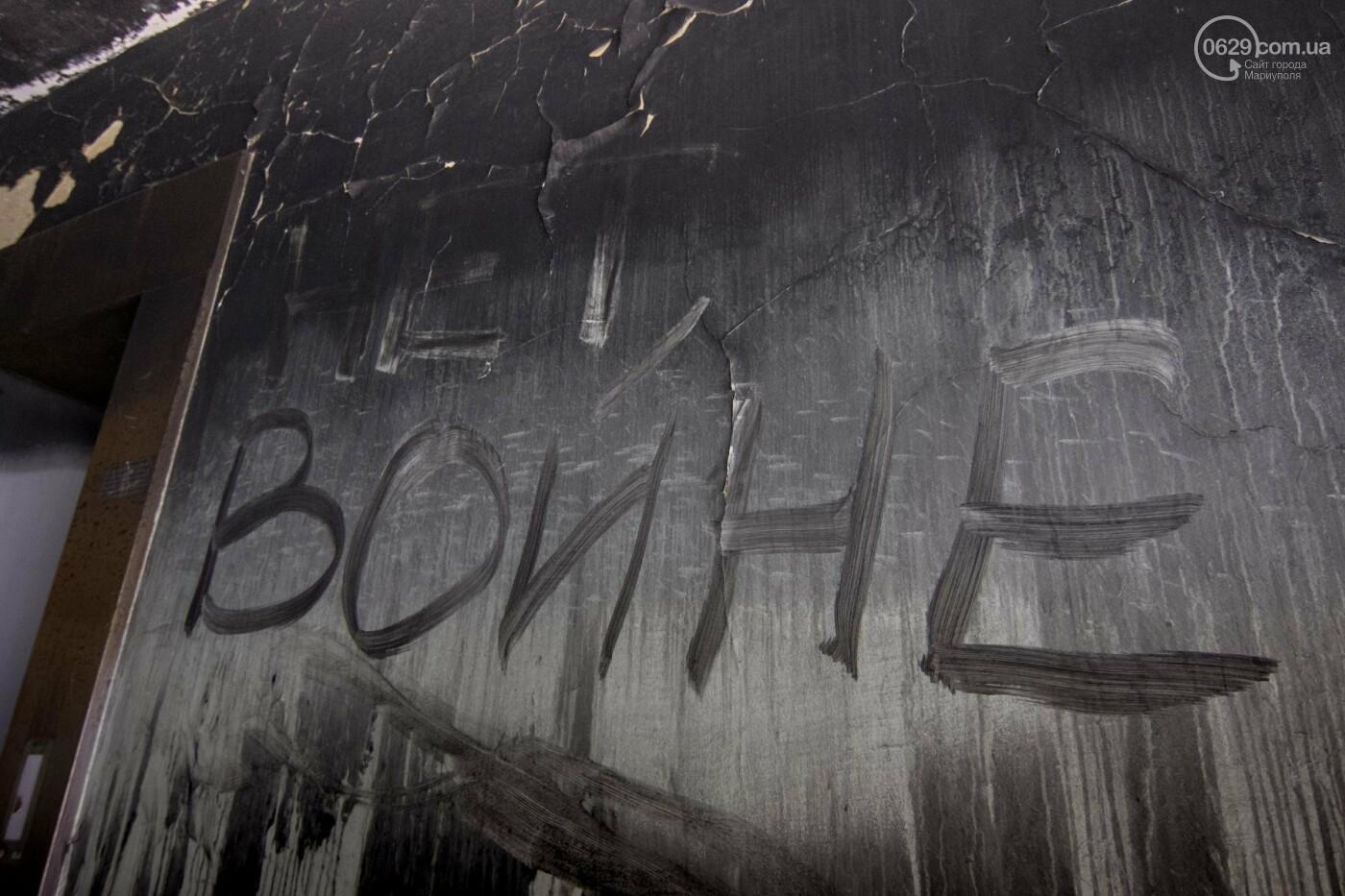 Что осталось от здания мариупольской мэрии, и когда его восстановят (ФОТОРЕПОРТАЖ с руин +ВИДЕО), фото-13