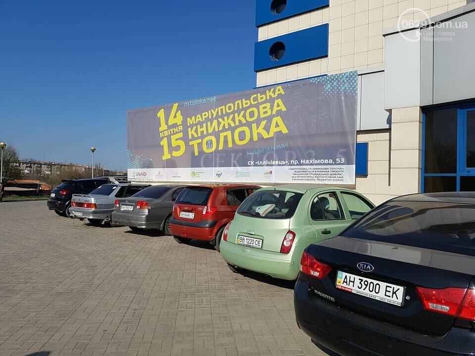 """В Мариуполе на """"Книжной толоке"""" издатели лично продают книги (ФОТО), фото-10"""