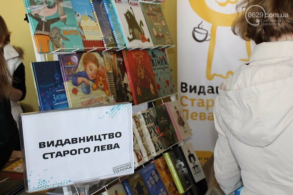 """В Мариуполе на """"Книжной толоке"""" издатели лично продают книги (ФОТО), фото-4"""