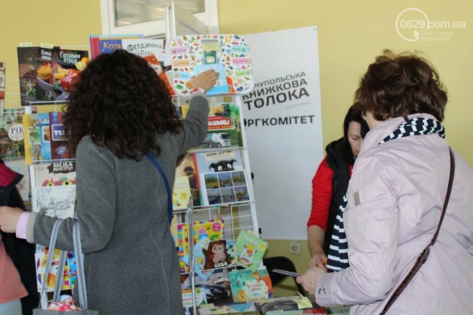 """В Мариуполе на """"Книжной толоке"""" издатели лично продают книги (ФОТО), фото-8"""