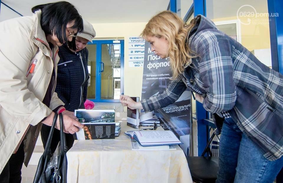 """В Мариуполе на """"Книжной толоке"""" издатели лично продают книги (ФОТО), фото-7"""