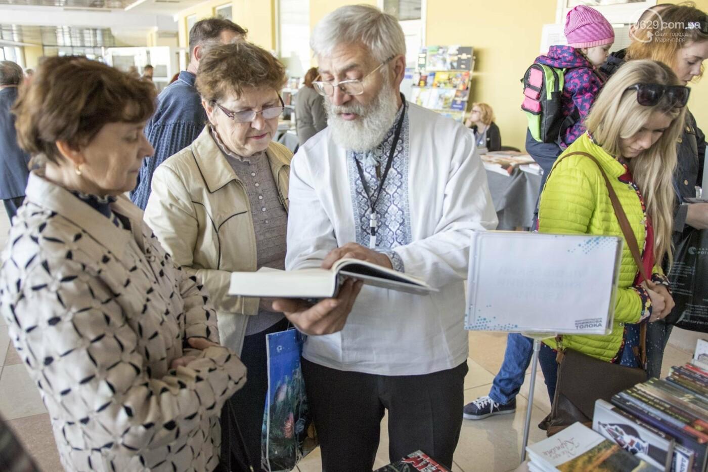 Толклась толока. Фоторепортаж с первого международного книжного фестиваля в Мариуполе (ФОТО+ВИДЕО), фото-9