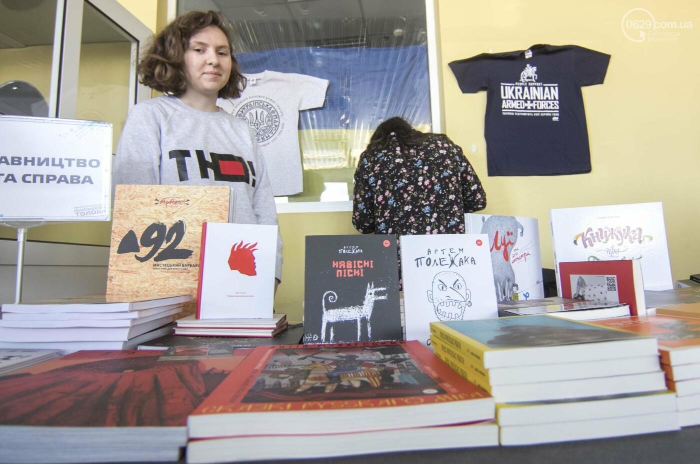 Толклась толока. Фоторепортаж с первого международного книжного фестиваля в Мариуполе (ФОТО+ВИДЕО), фото-4