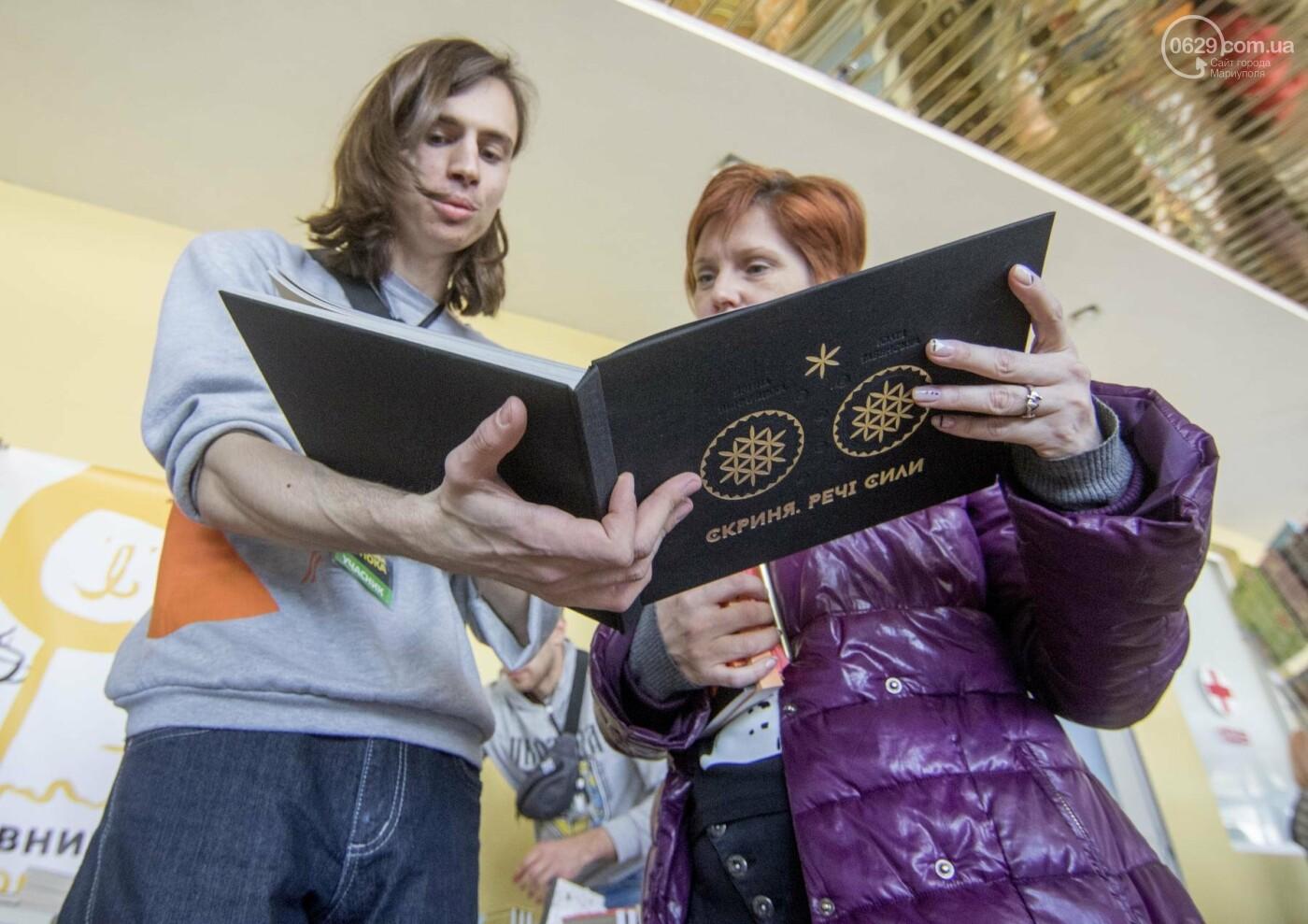 Толклась толока. Фоторепортаж с первого международного книжного фестиваля в Мариуполе (ФОТО+ВИДЕО), фото-16