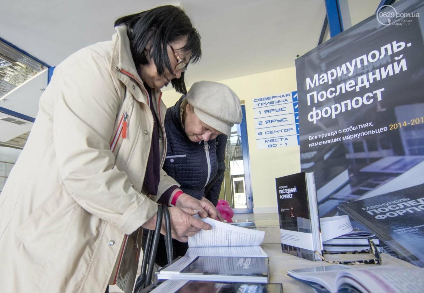 Толклась толока. Фоторепортаж с первого международного книжного фестиваля в Мариуполе (ФОТО+ВИДЕО), фото-14