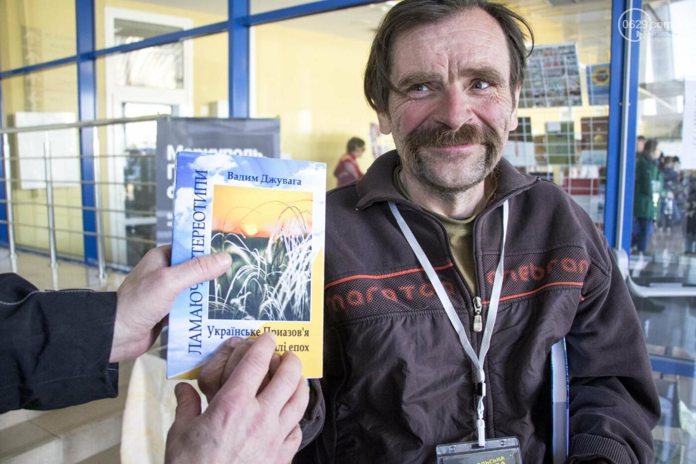 Толклась толока. Фоторепортаж с первого международного книжного фестиваля в Мариуполе (ФОТО+ВИДЕО), фото-21
