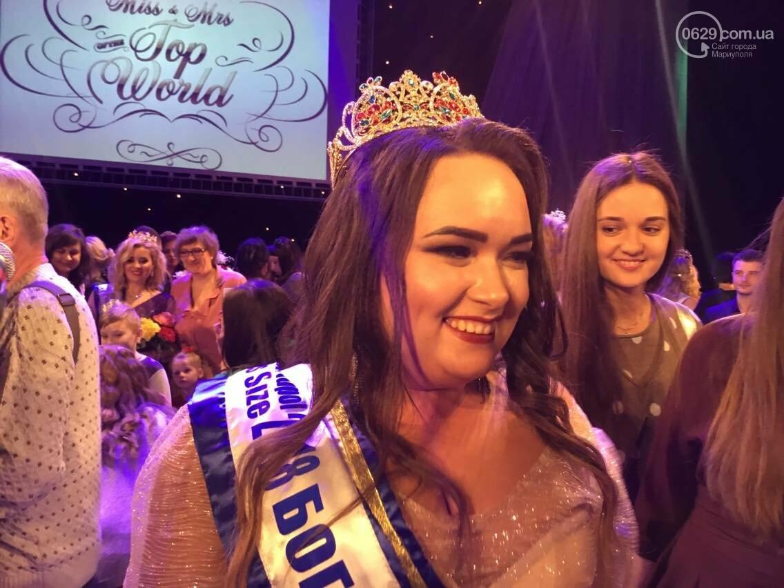 """Стало известно имя победительницы конкурса """"Мисс Мариуполь - модель plus size"""" (ФОТО, ВИДЕО), фото-5"""