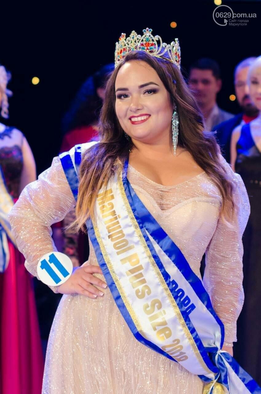 """Стало известно имя победительницы конкурса """"Мисс Мариуполь - модель plus size"""" (ФОТО, ВИДЕО), фото-1"""