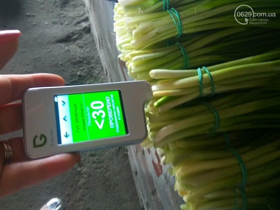 В Мариуполе обнаружена редиска с нитратами (ФОТО), фото-1