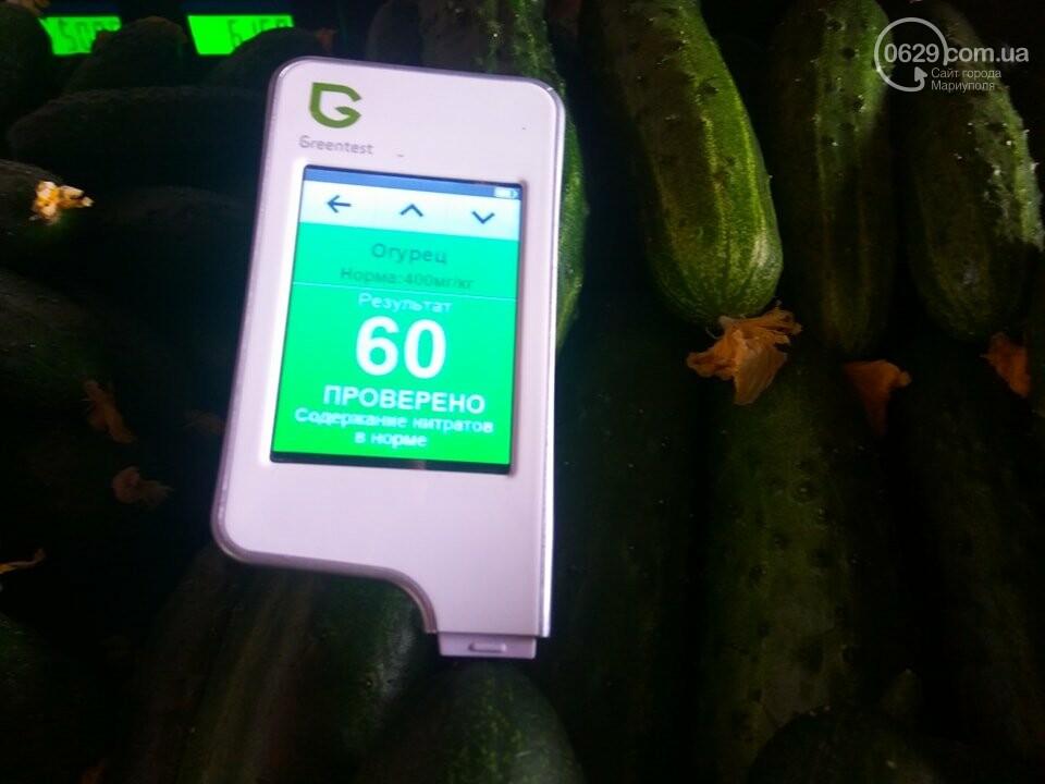 В Мариуполе обнаружена редиска с нитратами (ФОТО), фото-9