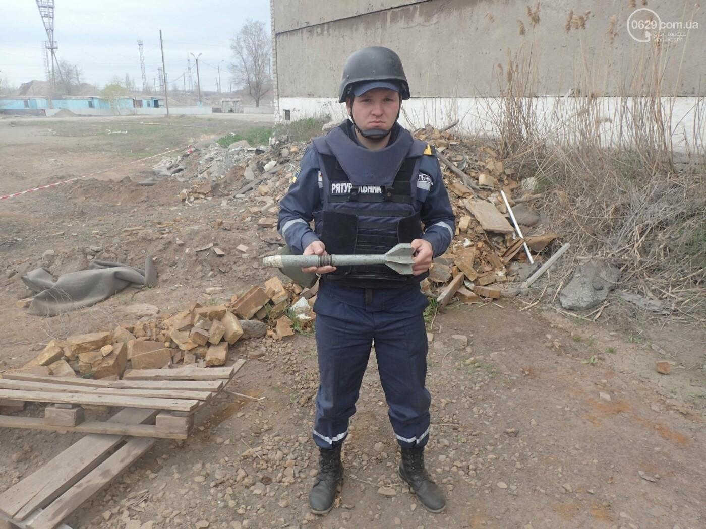 В Мариуполе на территории ММКИ нашли бронебойный снаряд (ДОПОЛНЕНО, ФОТО), фото-2