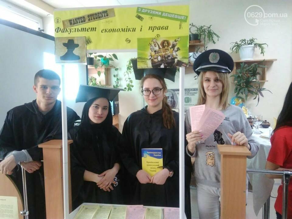 Николаевский университет им.П.Орлика: Мы  поможем  тебе  достичь своих целей, фото-2
