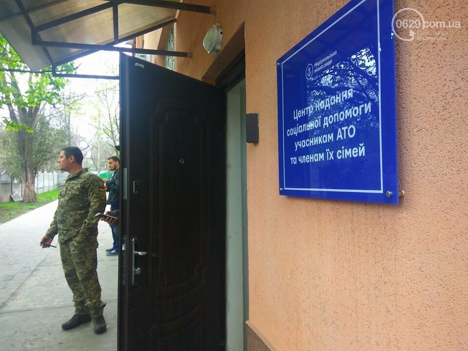 В Мариуполе открылся центр помощи воинам АТО (ФОТО), фото-6