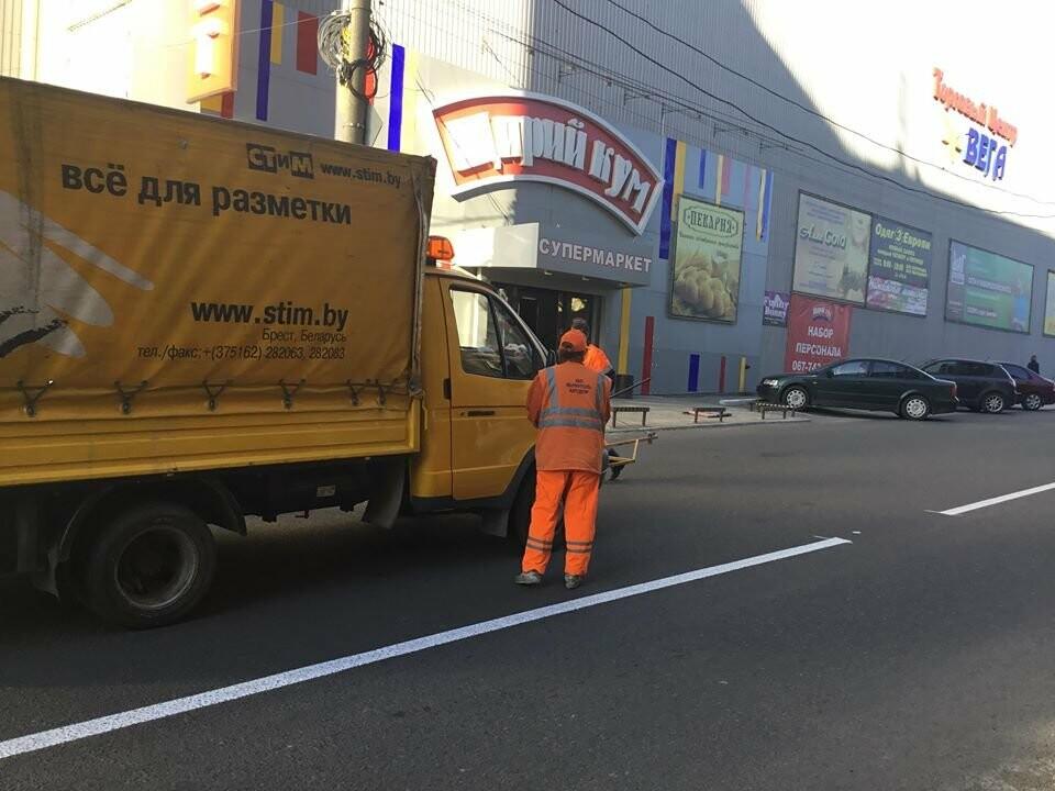 В Мариуполе замечен автомобиль, рисующий разметку (ФОТО+ВИДЕО), фото-7