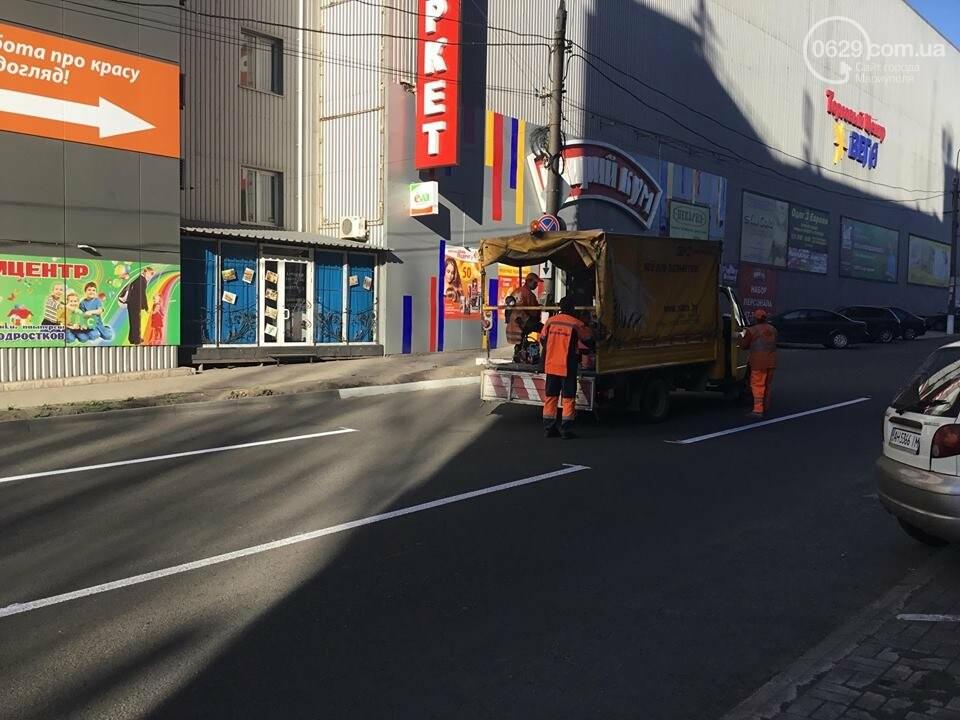 В Мариуполе замечен автомобиль, рисующий разметку (ФОТО+ВИДЕО), фото-1