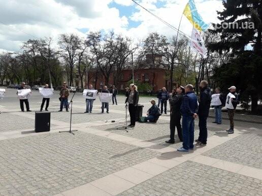 """В Мариуполе члены независимого профсоюза митинговали против мизерных зарплат и произвола на """"Азовстали"""" (ФОТО), фото-7"""