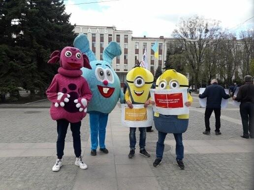 """В Мариуполе члены независимого профсоюза митинговали против мизерных зарплат и произвола на """"Азовстали"""" (ФОТО), фото-6"""