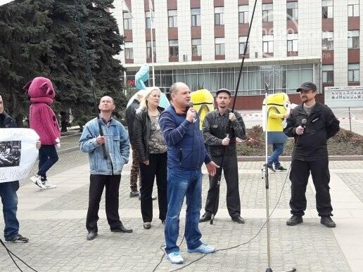 """В Мариуполе члены независимого профсоюза митинговали против мизерных зарплат и произвола на """"Азовстали"""" (ФОТО), фото-1"""