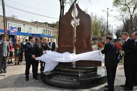 Открытие памятника жертвам Чернобыля, патриотический флешмоб юных мариупольцев и митинг рабочих СРЗ. О чем писал 0629 com.ua 25 апреля, фото-18