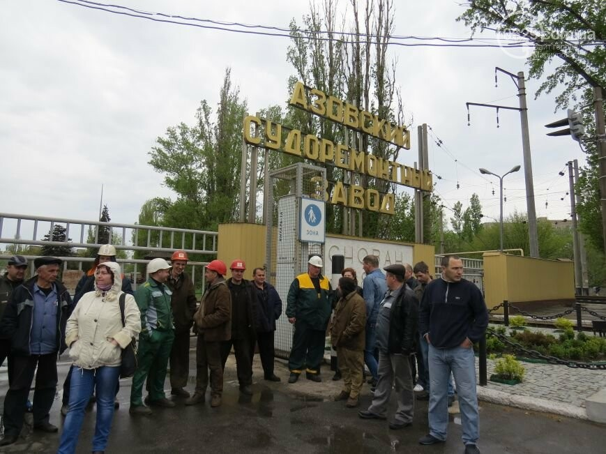Открытие памятника жертвам Чернобыля, патриотический флешмоб юных мариупольцев и митинг рабочих СРЗ. О чем писал 0629 com.ua 25 апреля, фото-1