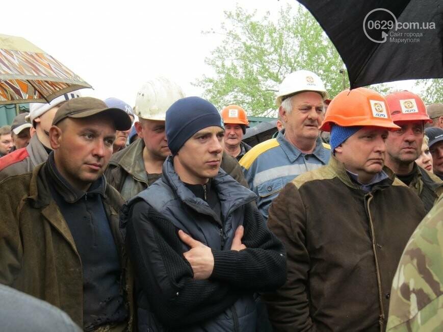 Открытие памятника жертвам Чернобыля, патриотический флешмоб юных мариупольцев и митинг рабочих СРЗ. О чем писал 0629 com.ua 25 апреля, фото-4