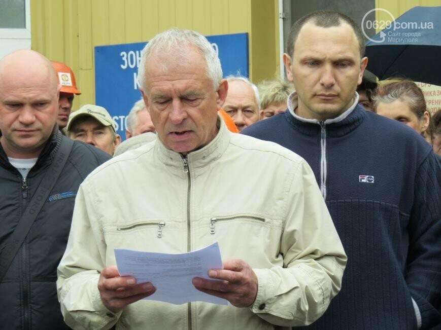 Открытие памятника жертвам Чернобыля, патриотический флешмоб юных мариупольцев и митинг рабочих СРЗ. О чем писал 0629 com.ua 25 апреля, фото-3