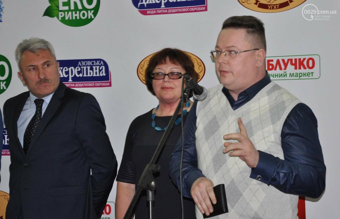 Юрий Тернавский: «Мариупольцам - мариупольскую продукцию», фото-9