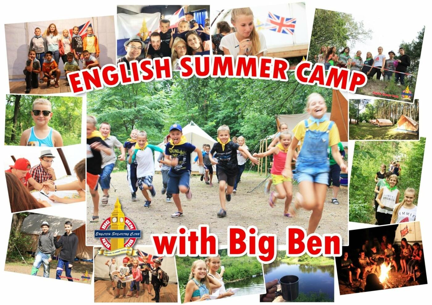 Летний лагерь для детей с английским уклоном: в Мариуполе и в Полтавской области, фото-1