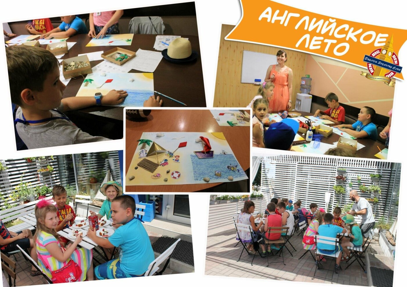 Летний лагерь для детей с английским уклоном: в Мариуполе и в Полтавской области, фото-2