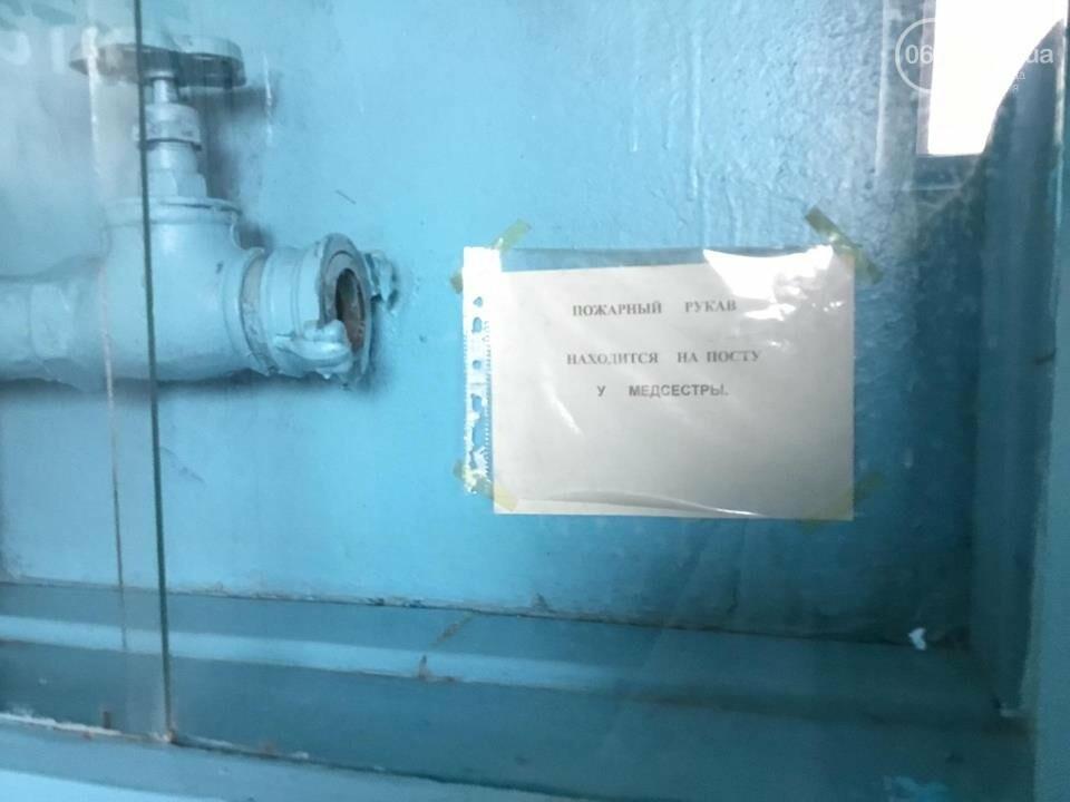 Прыгают из окон, умирают на полу. История самого пугающего больничного отделения в Мариуполе, фото-18