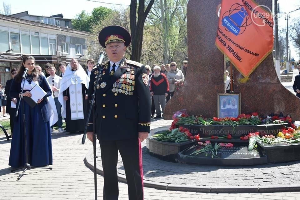 В Мариуполе почтили память погибших на Чернобыльской АЭС (ФОТО), фото-15