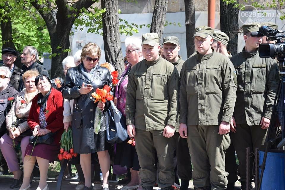 В Мариуполе почтили память погибших на Чернобыльской АЭС (ФОТО), фото-1