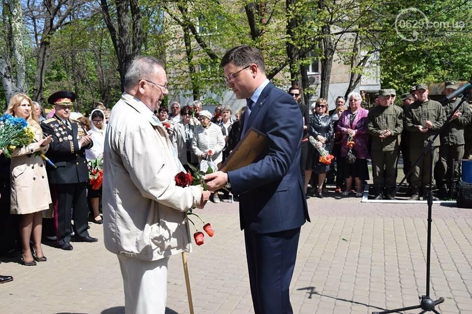 В Мариуполе почтили память погибших на Чернобыльской АЭС (ФОТО), фото-11