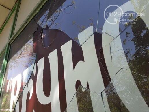 В Мариуполе неизвестные разбили витрину ритуального магазина (ФОТОФАКТ), фото-7
