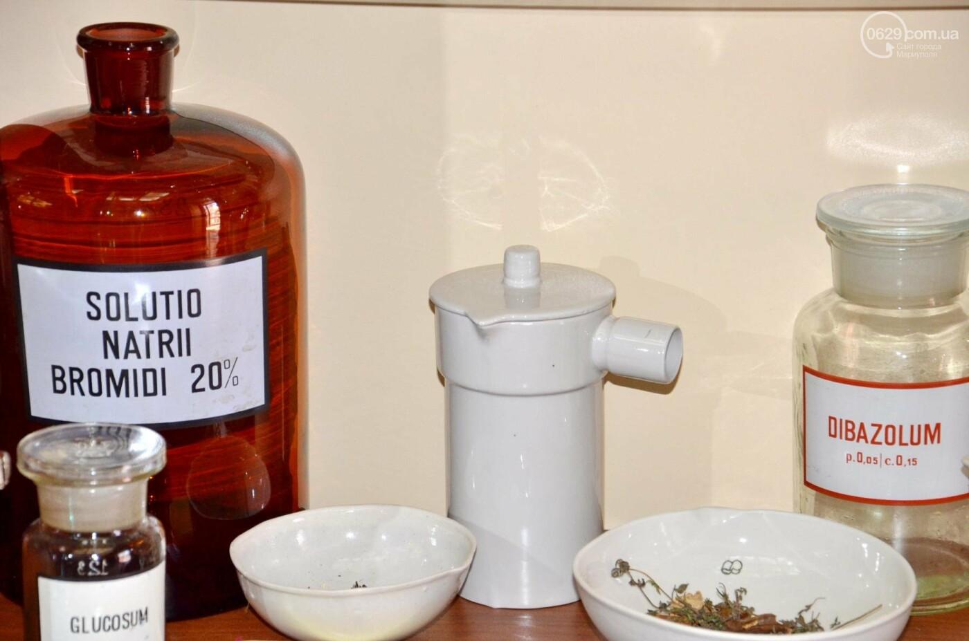 Аптека, которую нужно посетить каждому! , фото-5