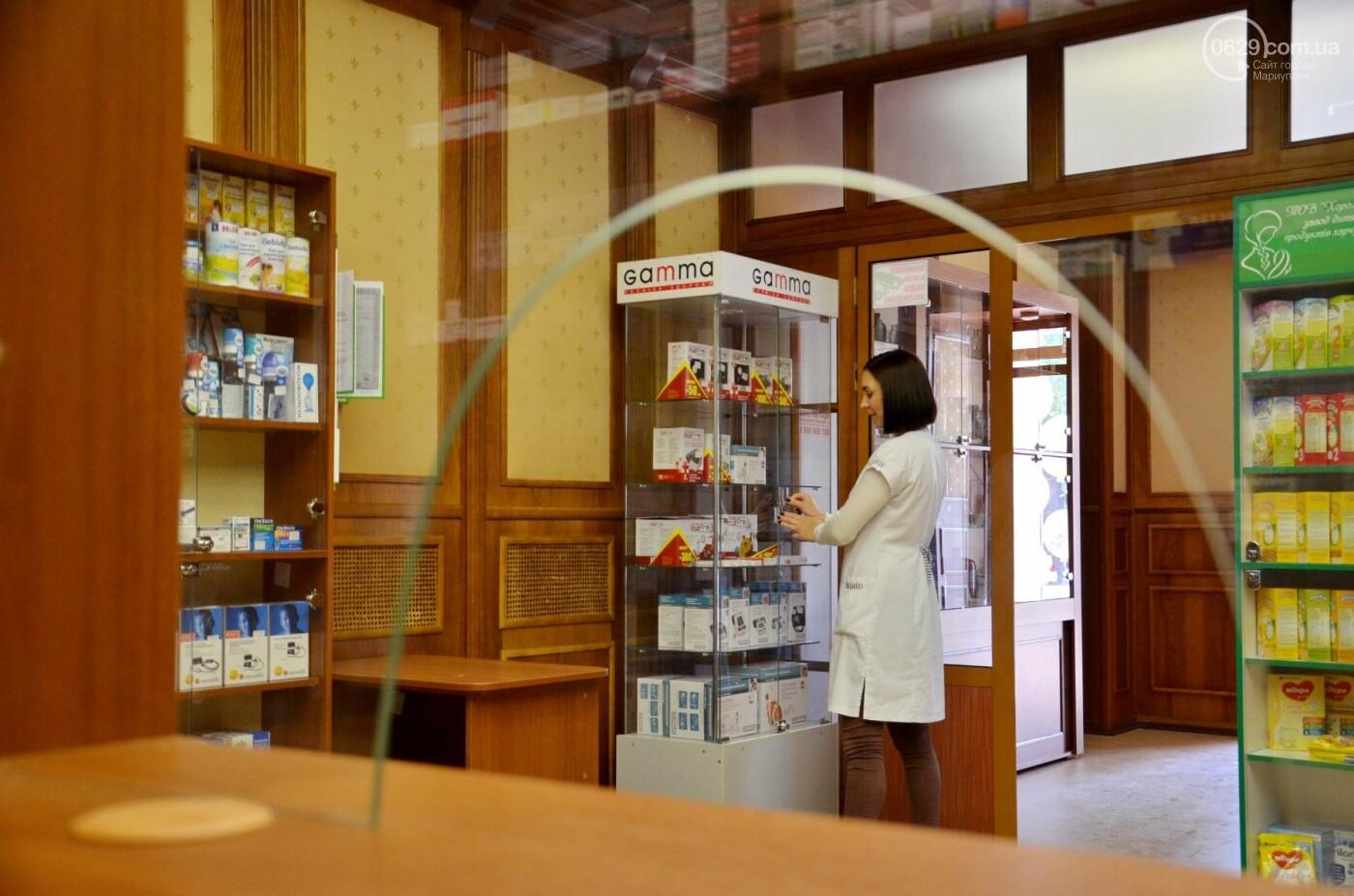 Аптека, которую нужно посетить каждому! , фото-3