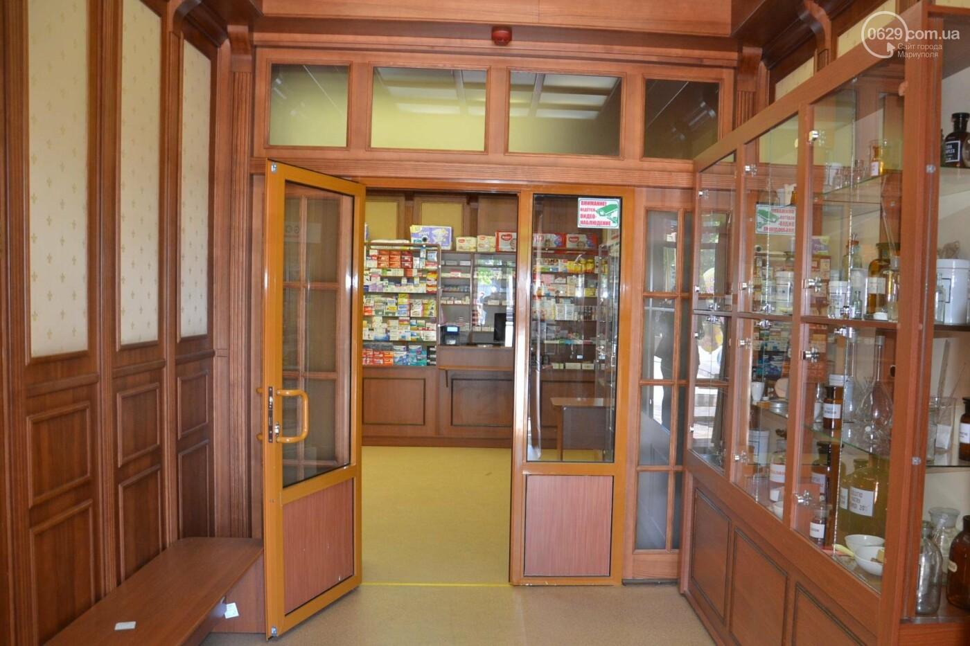 Аптека, которую нужно посетить каждому! , фото-1
