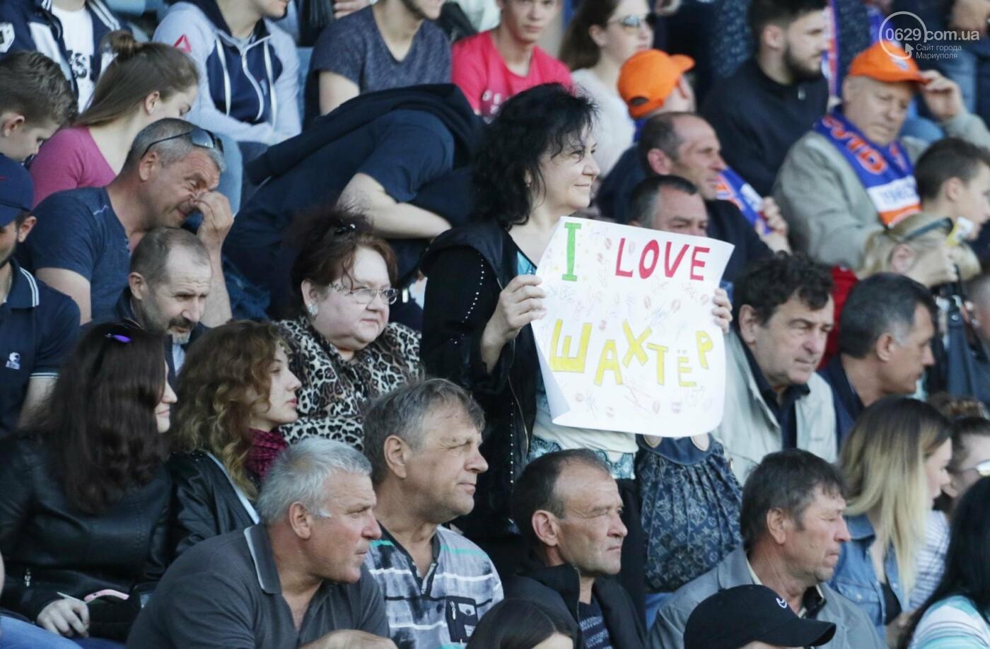 Шахтер с трудом переиграл Мариуполь - 1:0 (ФОТО), фото-10