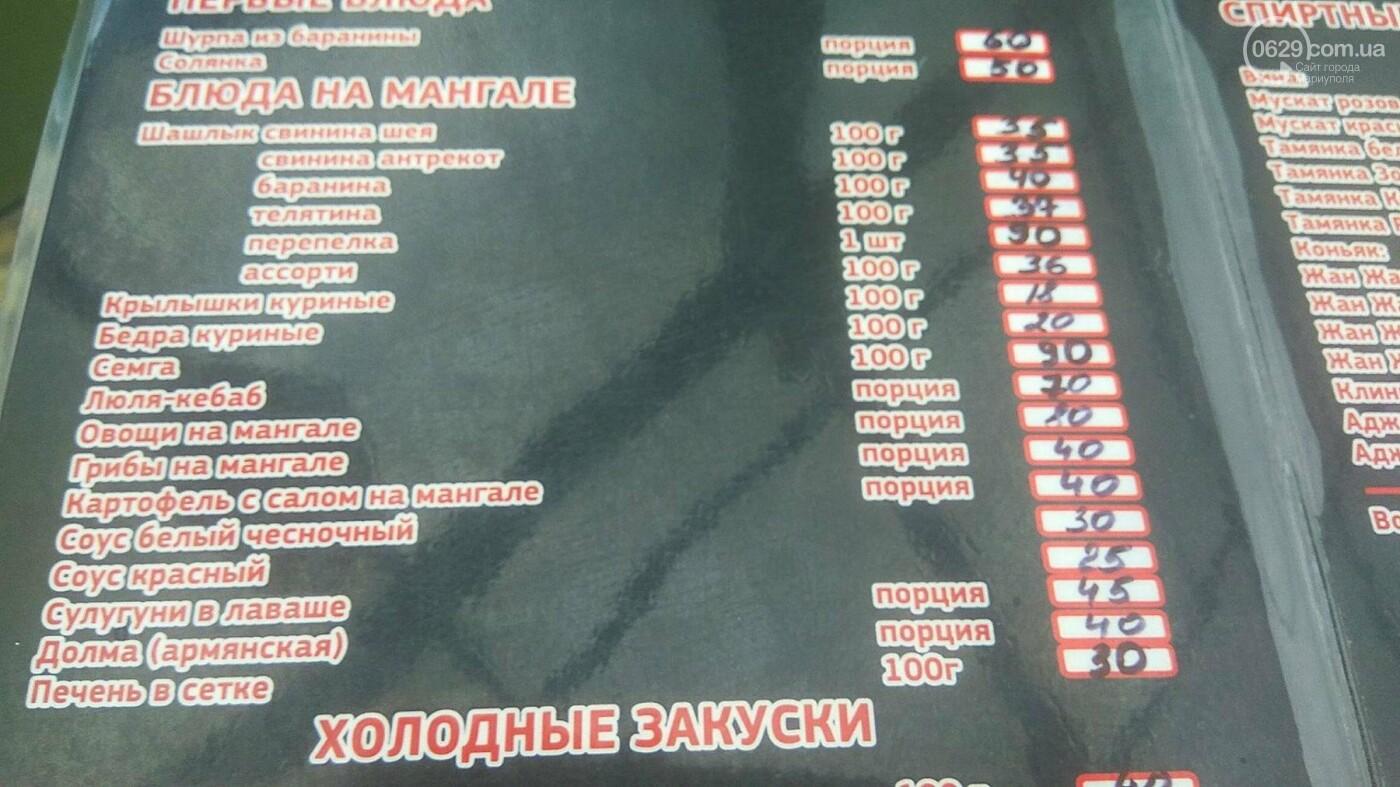 """""""Очаг"""": только для любителей шашлыка (ФОТО), фото-9"""