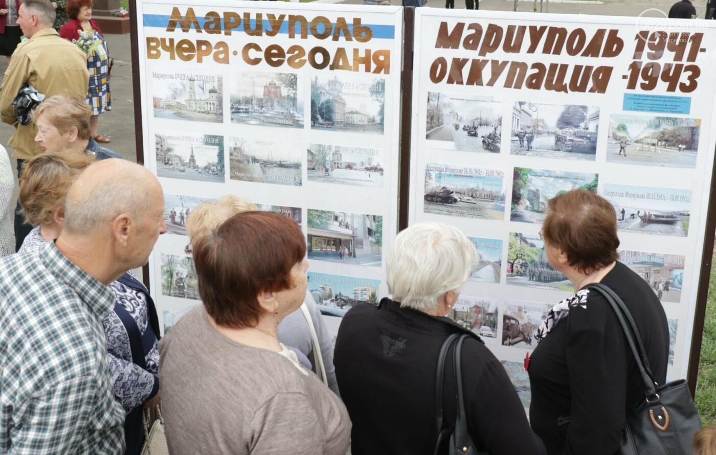 Как в  Мариуполе отметили 73-ю годовщину Победы, - ФОТО, ВИДЕО, фото-6