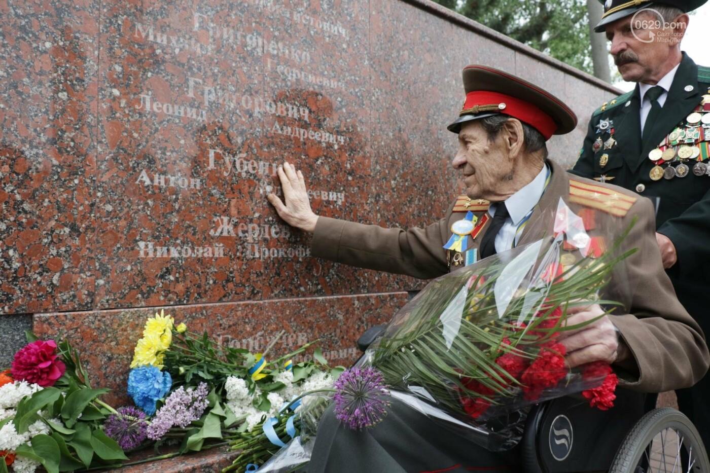 Как в  Мариуполе отметили 73-ю годовщину Победы, - ФОТО, ВИДЕО, фото-1