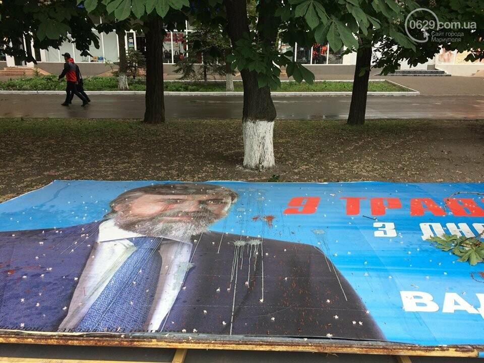 В Мариуполе демонтируют билборды, - ФОТОФАКТ, фото-7