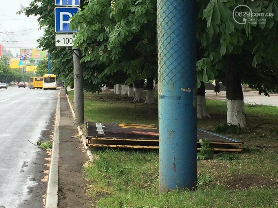 В Мариуполе демонтируют билборды, - ФОТОФАКТ, фото-1